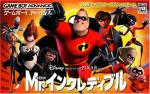 Mr. Incredible Boxart